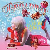 maki-broadway